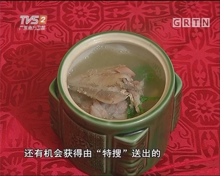 黄芽白滚杂鱼汤