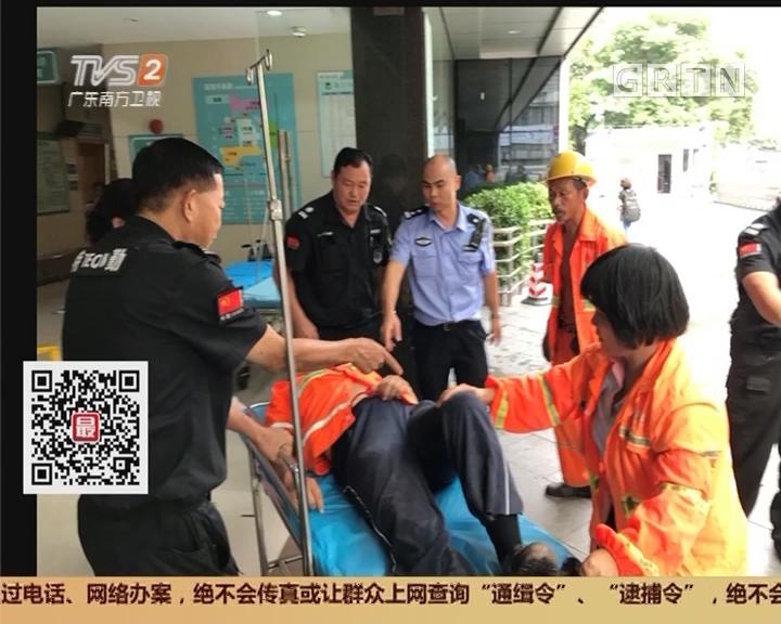 创建平安广东:环卫工晕倒 民警背上警车奔医院