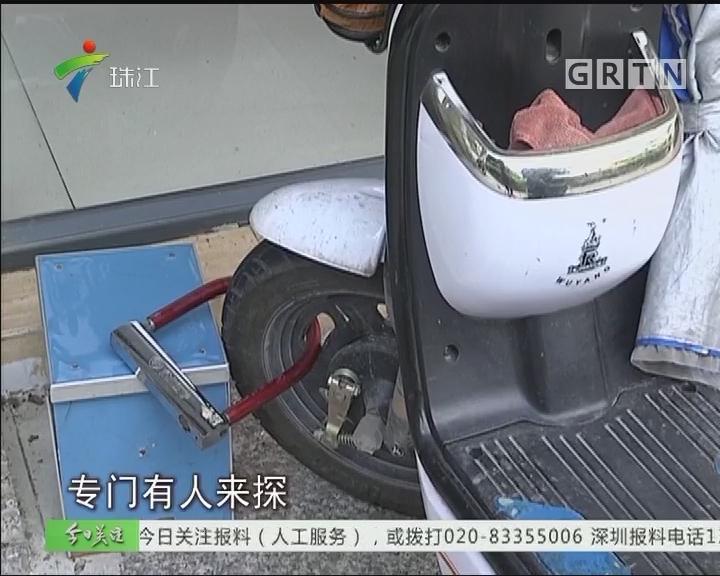 广州:小区内来去自如 摩托接连被盗