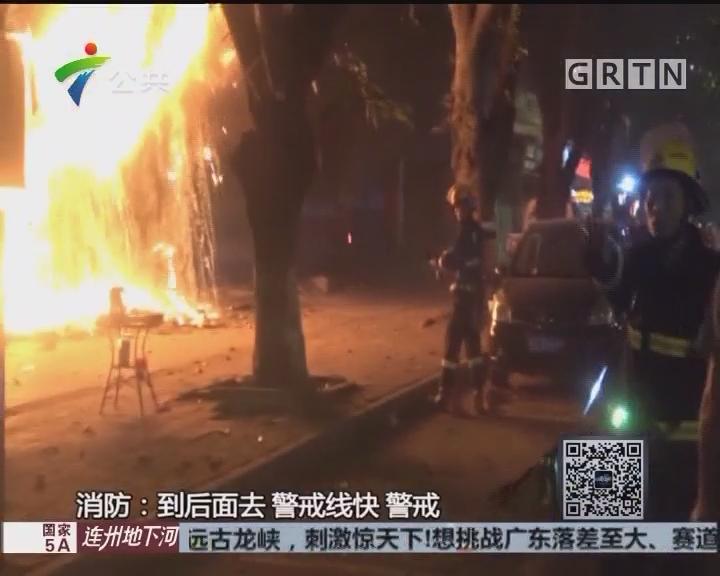 增城:电动车行失火 消防救出20多名被困者