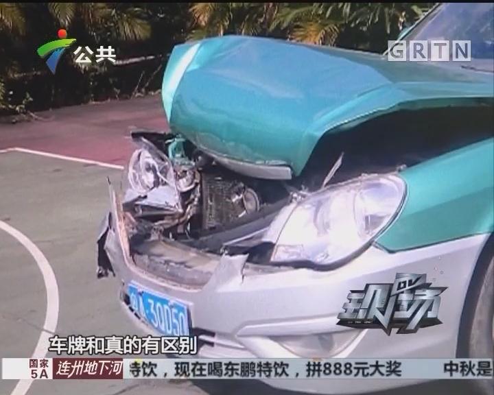 套牌的士路遇查车 司机冲卡撞伤民警