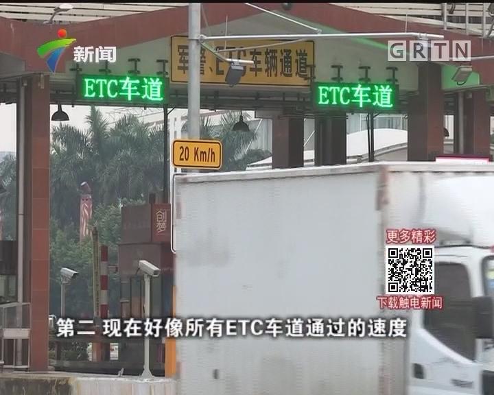 [2017-09-17]政协委员:政协委员力促广东快速路畅行