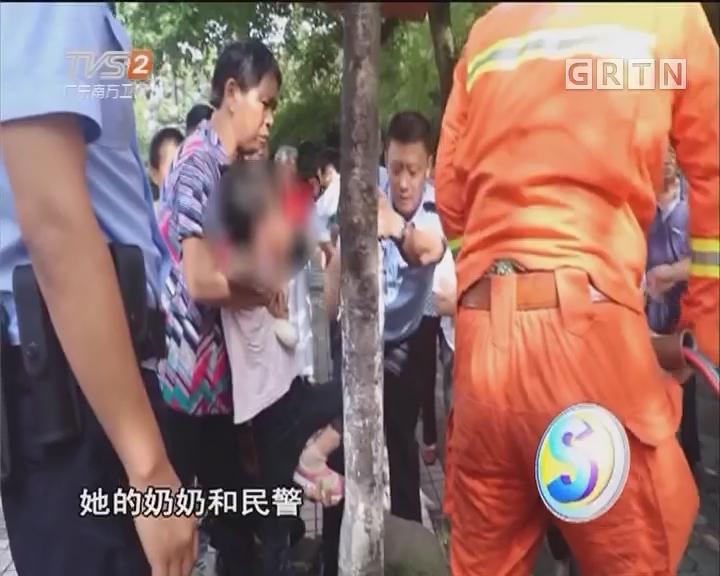 女童左腿被卡树杈 消防紧急营救