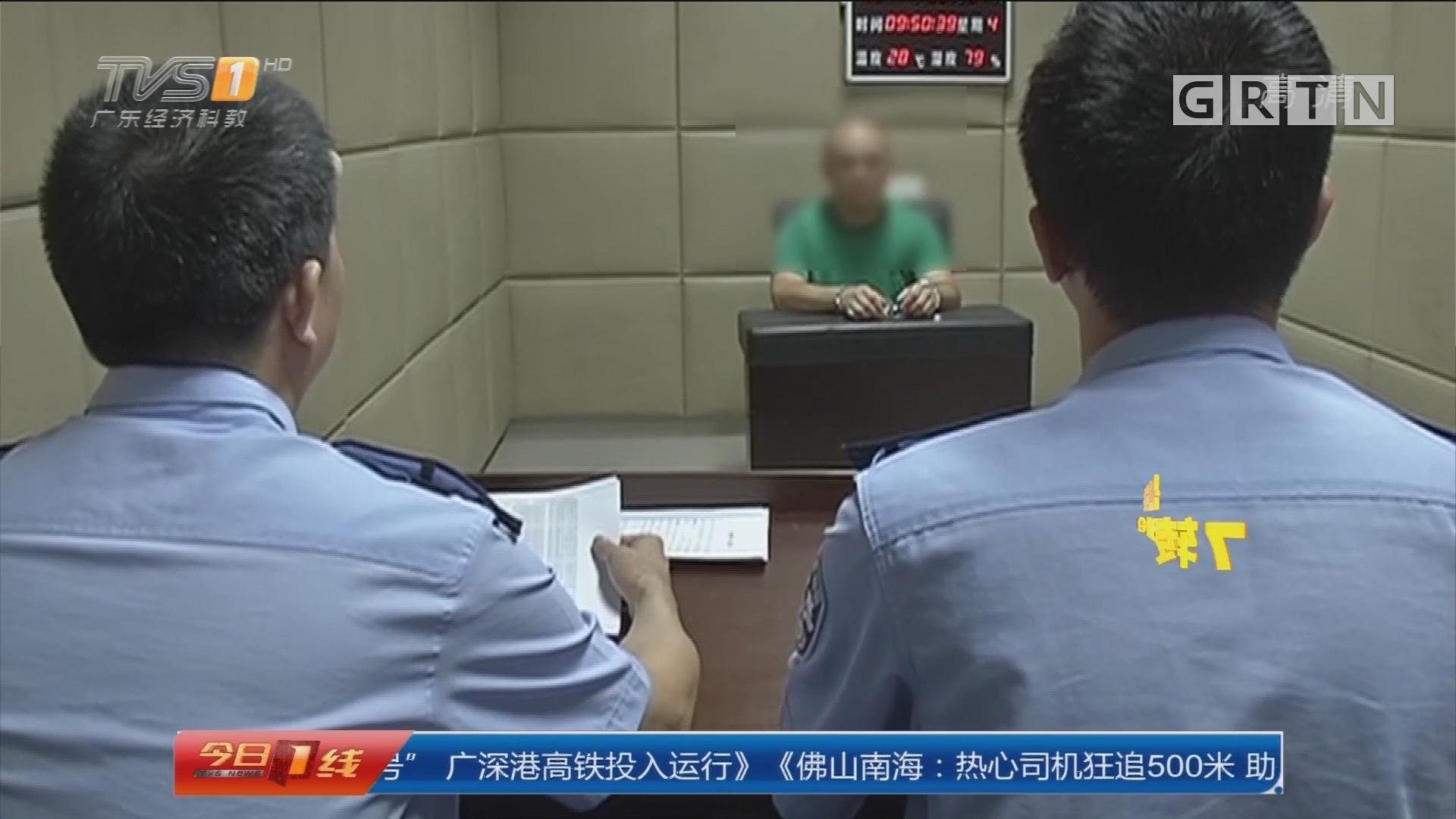 """汕头金平区:一人饰几角 网络""""婚骗""""现形记"""