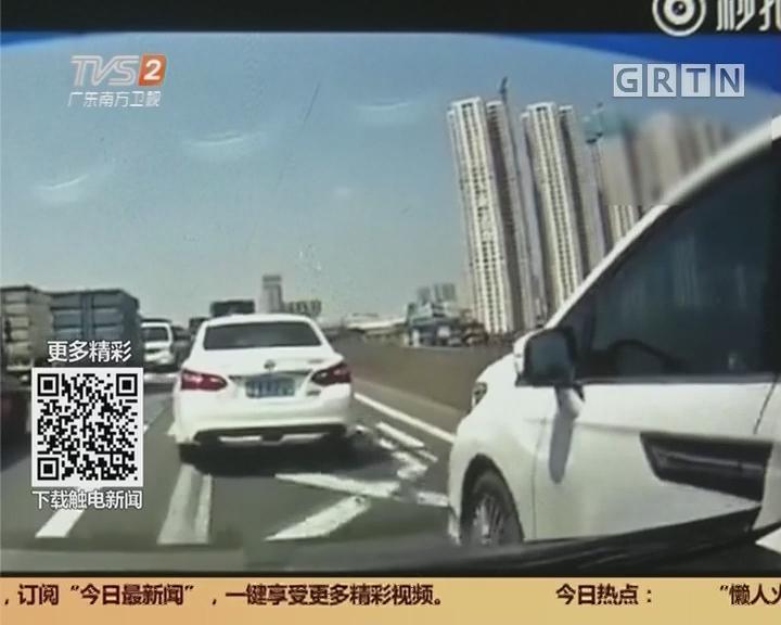 行车安全:广佛高速两车斗气 交警介入调查