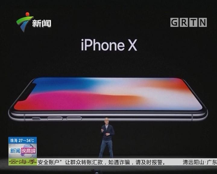 史上最贵iPhone:iPhoneX逼近万元大关 到手价被炒至过万