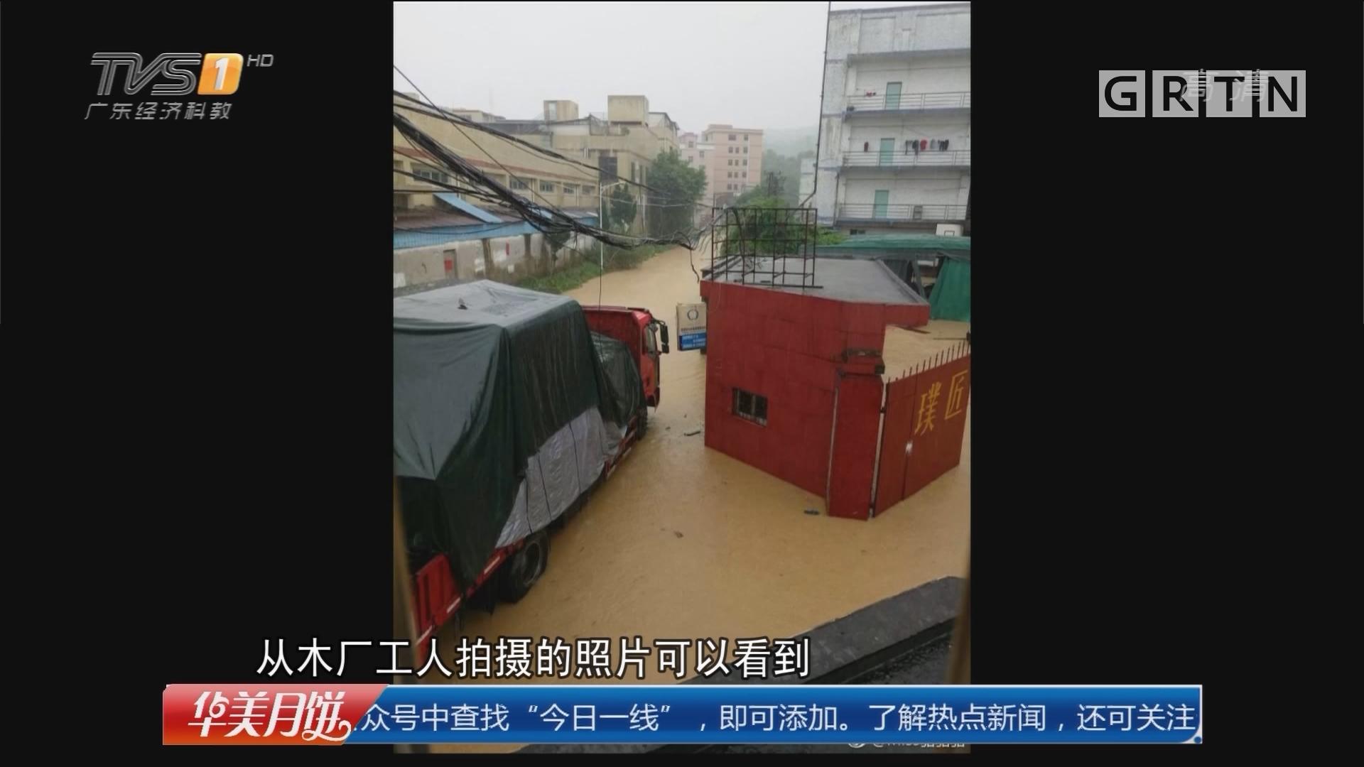 """深圳:暴雨清晨突袭 工厂变""""汪洋"""""""