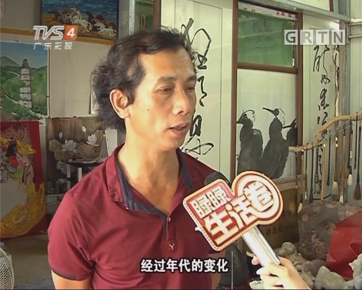 阳东文化名人收藏了很多小玩意