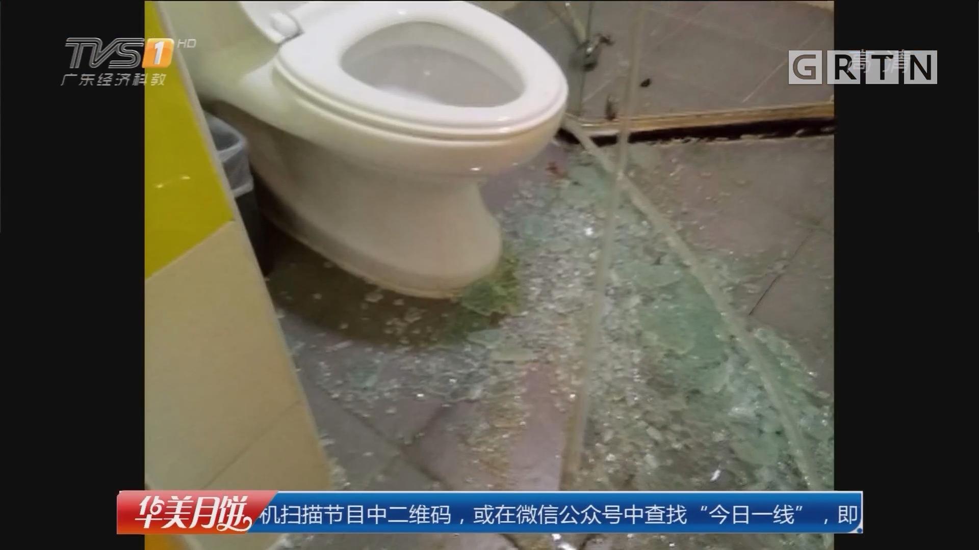 安全提醒:小心浴室玻璃爆裂! 连锁酒店浴室玻璃爆裂 女童割伤