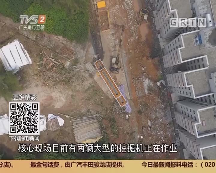 广州黄埔:山体滑坡追踪 现场仍在清理 尚有车辆被埋