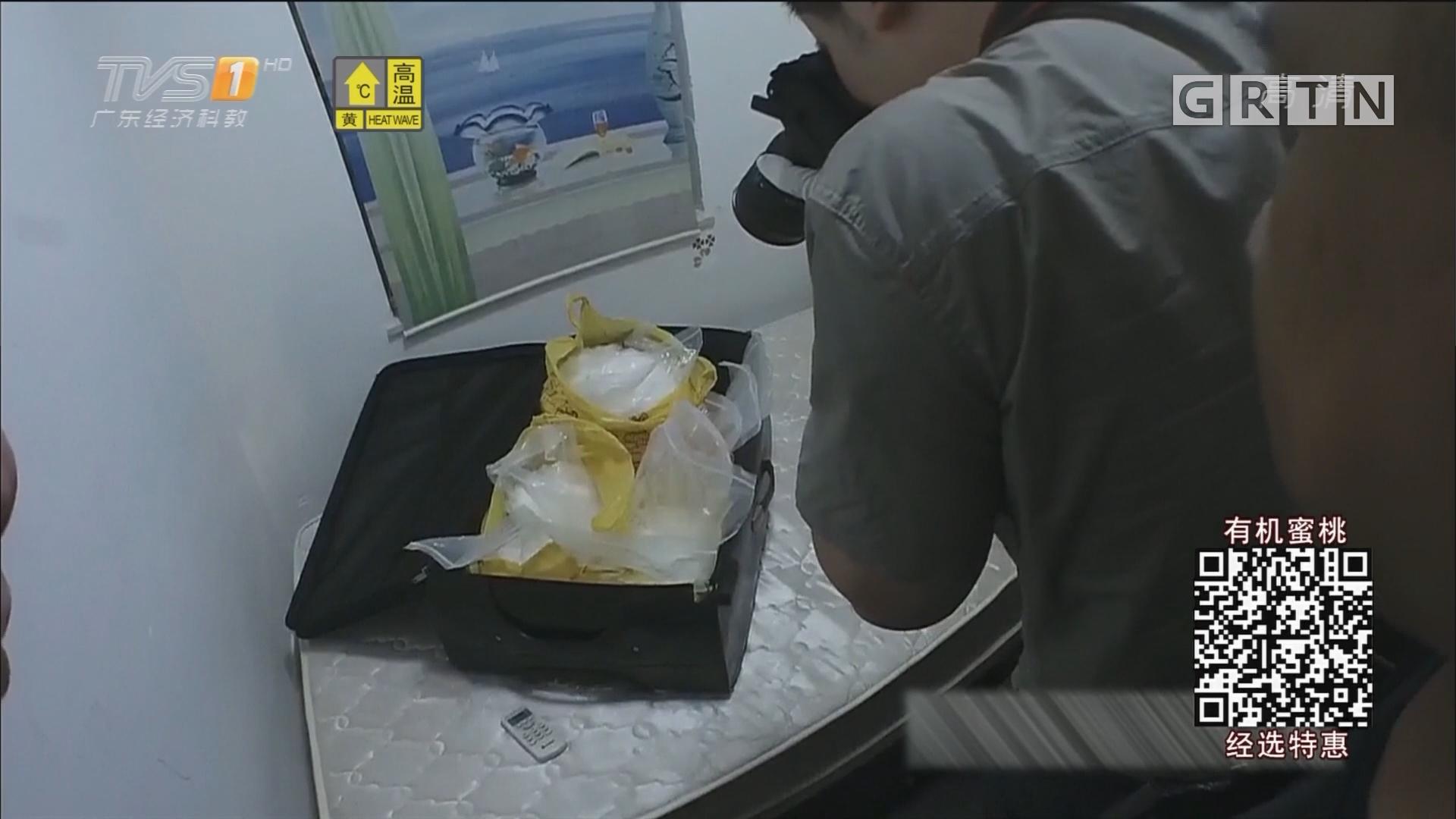 广州:出租屋成毒品交易点 藏冰毒70多公斤