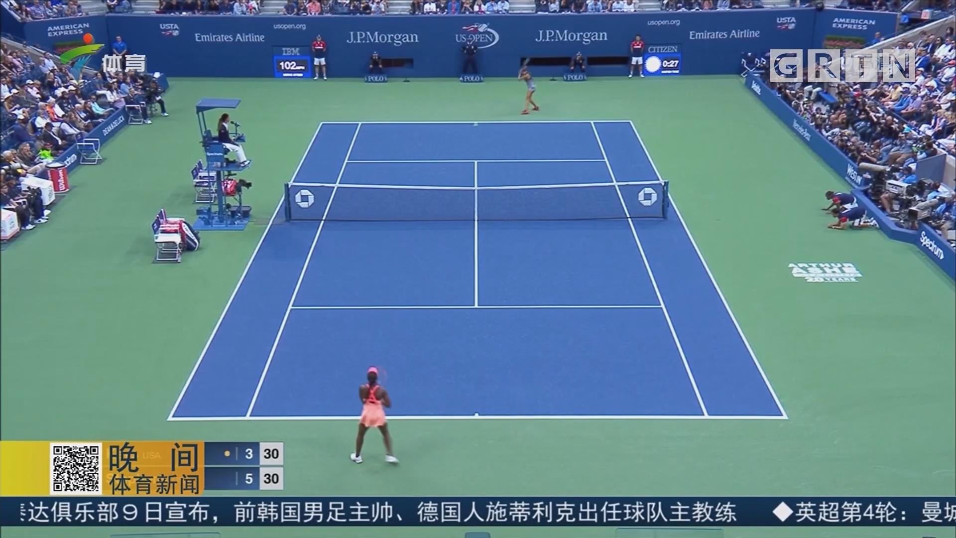 美网斯蒂文斯横扫同胞 生涯首夺大满贯冠军