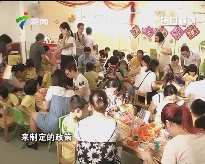 [2017-09-09]人大代表:如何促进广东民办教育发展