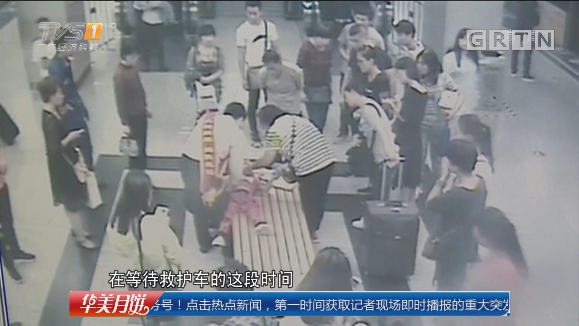 陕西:男童地铁站高烧抽搐 众人齐帮忙