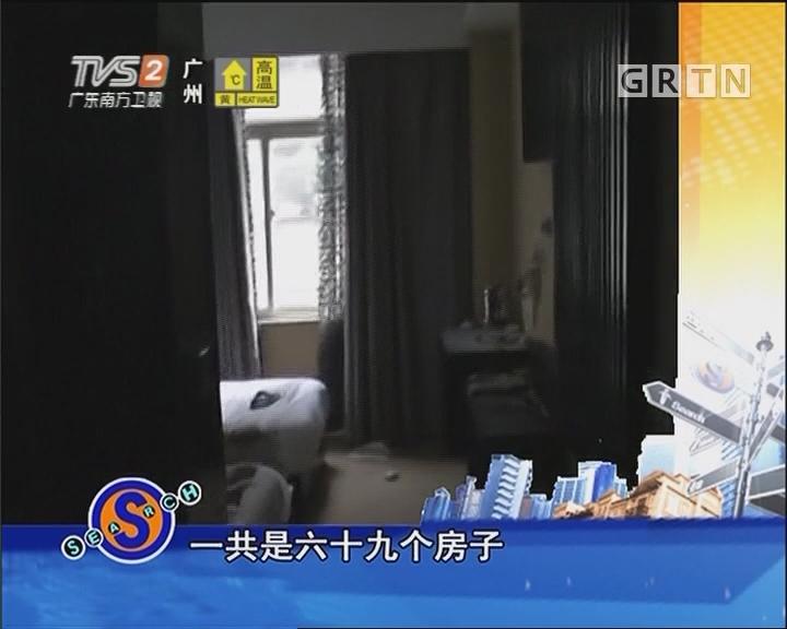 """酒店遭遇""""拆迁式""""偷盗"""