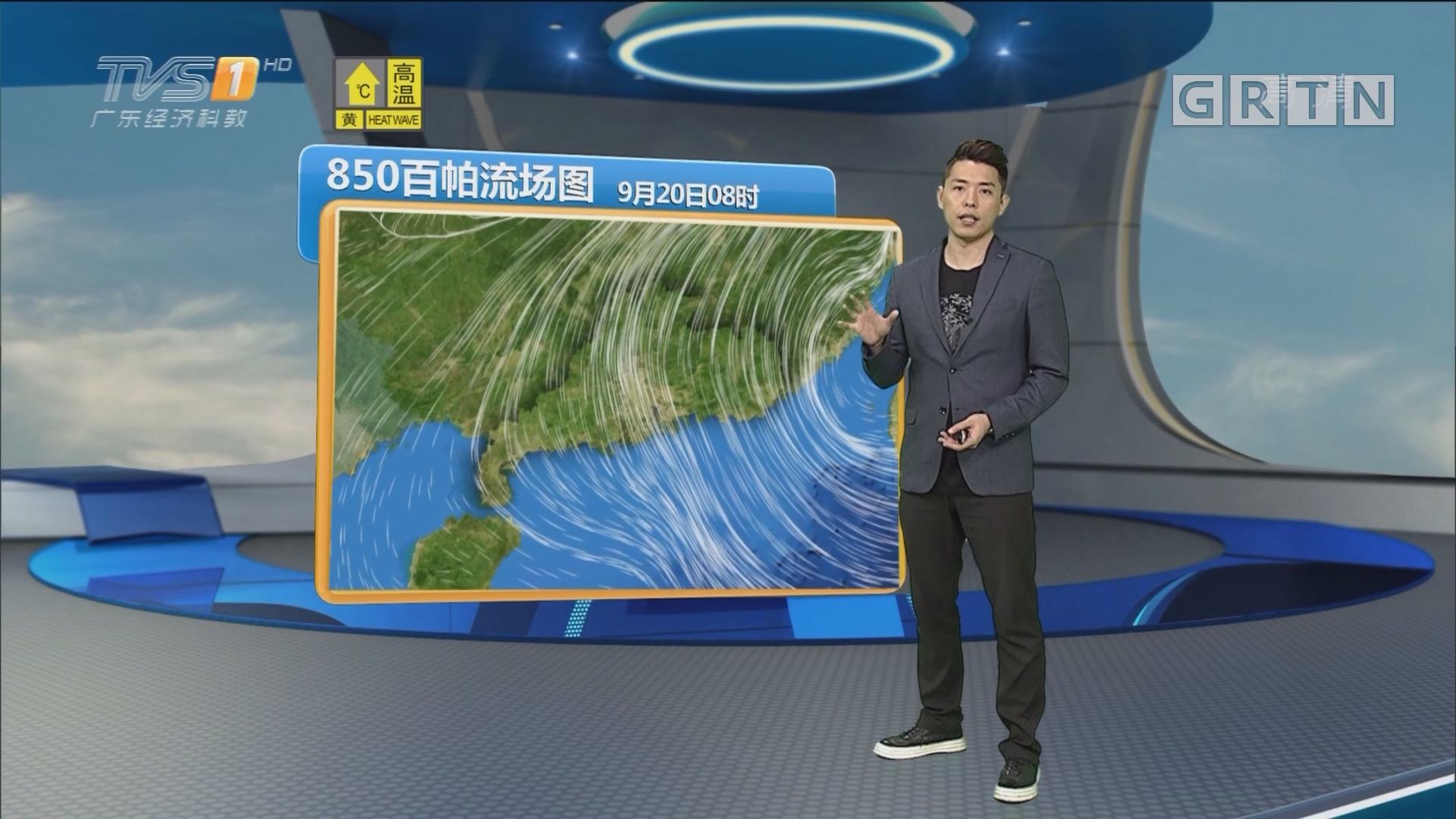 20170919南方气象