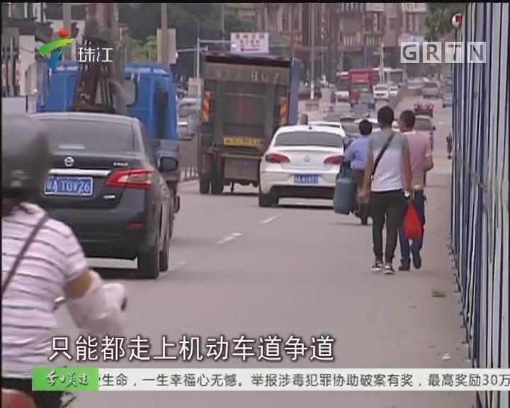 番禺:富怡路人行道围蔽 施工半月内完成