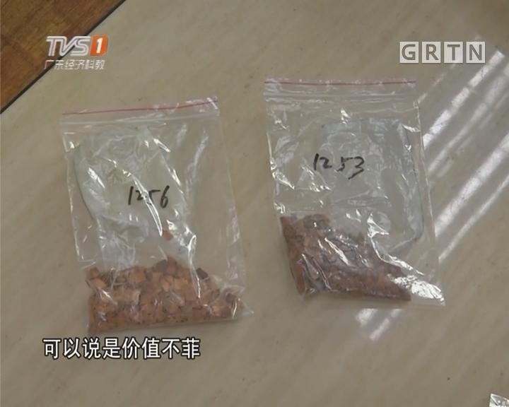 中山:黄金离奇失踪 警方抓获吸金大盗