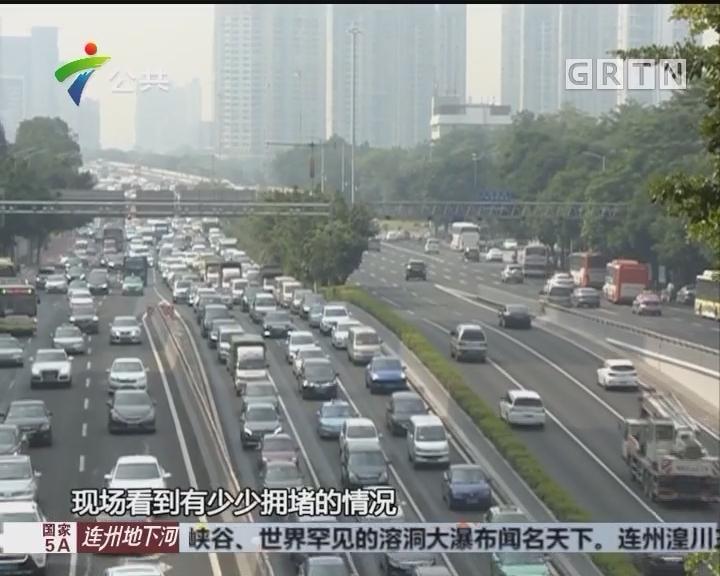 记者实测:广州大桥早高峰仍较缓慢
