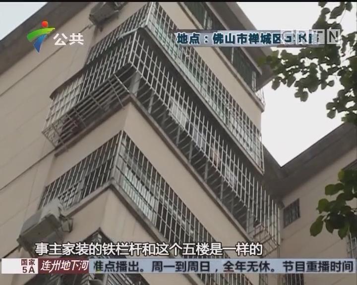佛山:幼童爬上窗台 民警破门救下