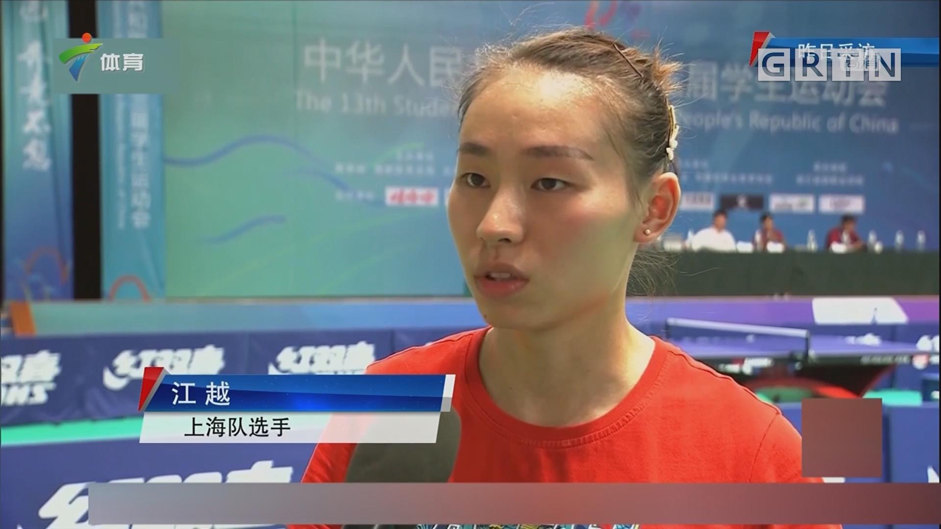 学生运动会 乒乓球女单上海队夺冠