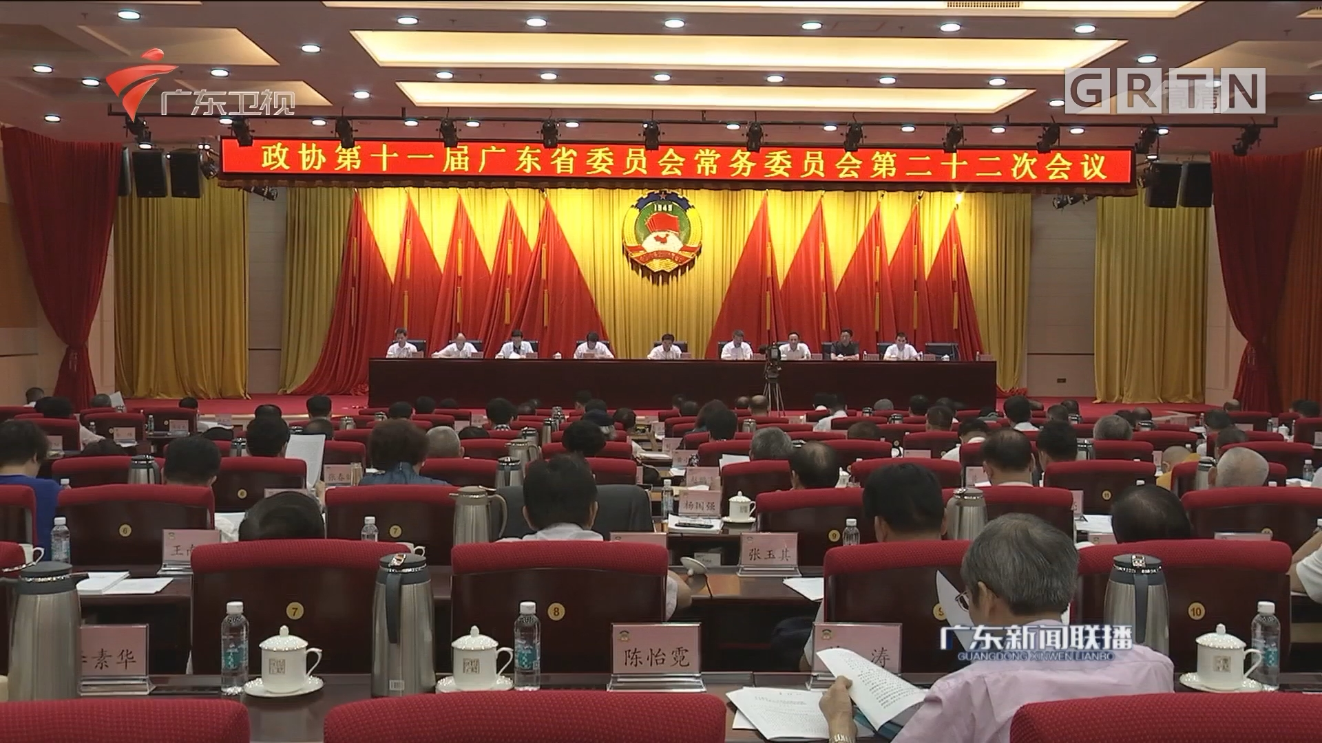 省政协常委会议 围绕推进美丽乡村建设协商议政