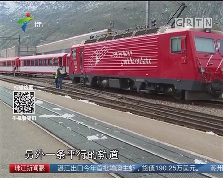 瑞士两列火车相撞30人受伤