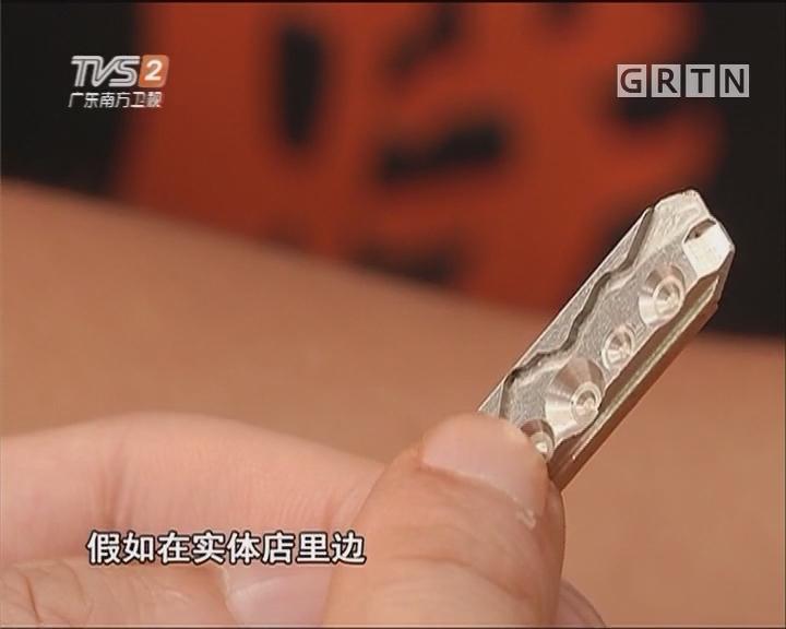 """""""黑科技""""成小偷开锁神器?(三)"""