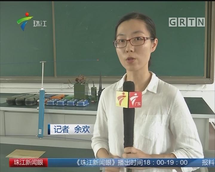广州:三校合并 探索十二年制教育模式