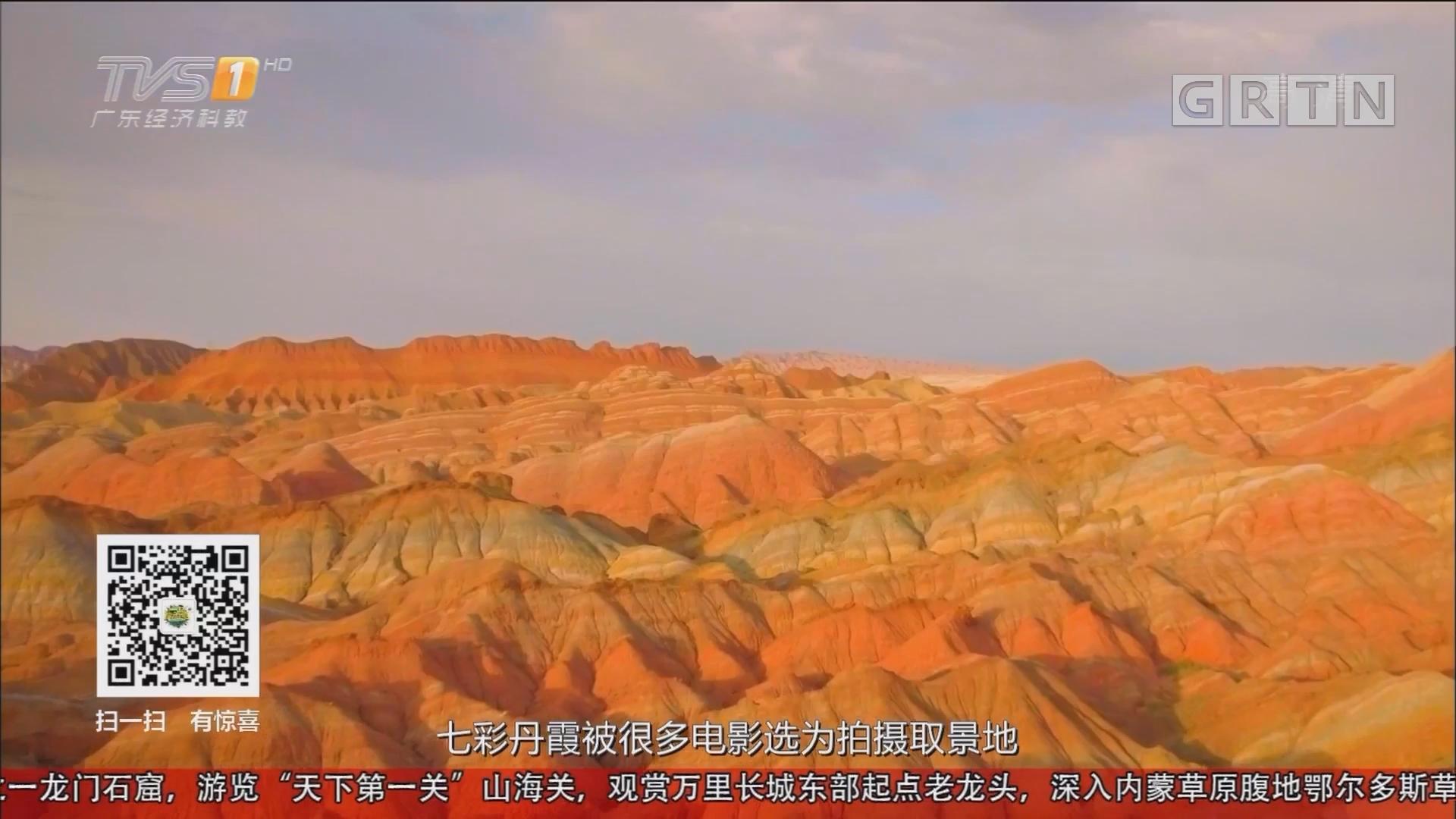 西域火车之旅——镜头下的七彩丹霞