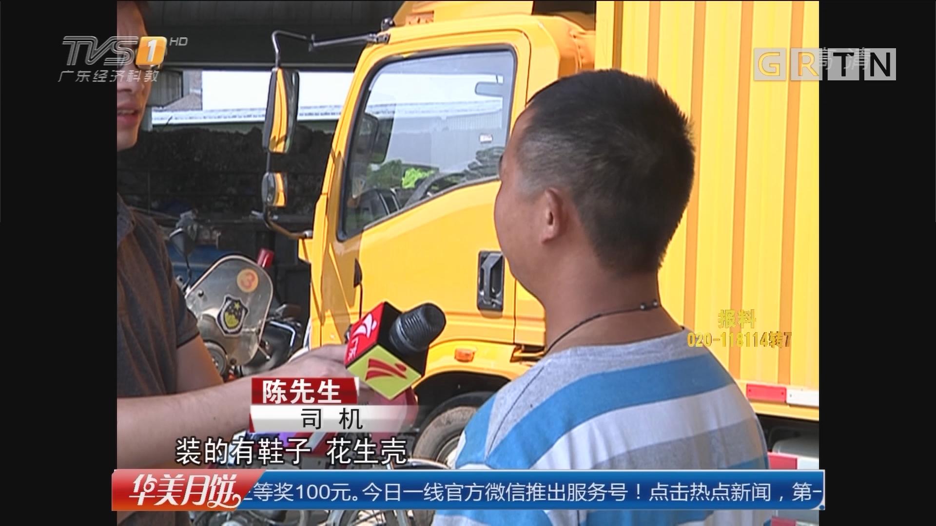 """广州白云区江高镇:""""最严""""村规 乱扔垃圾罚一万?"""