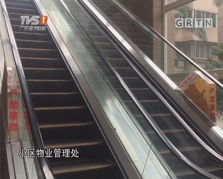 关注儿童安全:深圳福田 熊孩子骑车上扶梯 连人带车滚下