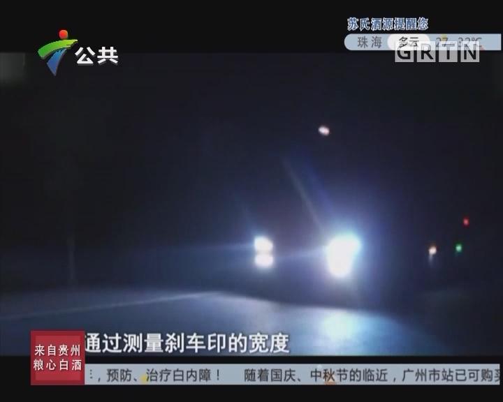 [2017-09-15]天眼追击:车轮下的嫌疑人
