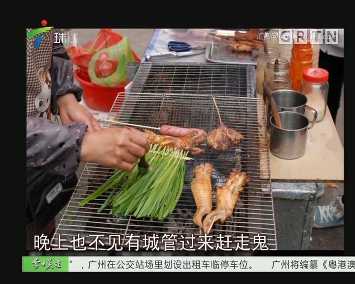 未来三个月 广州拟全面禁止露天烧烤