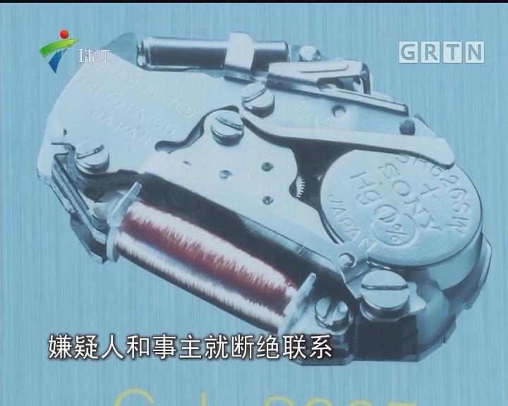 """深圳:造""""黑材料""""敲诈电商牟利过百万 团伙被端"""