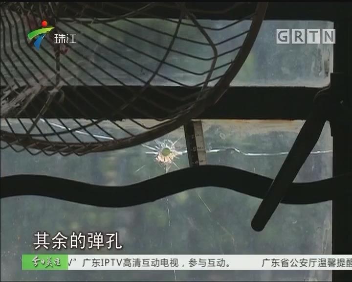 广州:留守户遭钢珠袭击 警方介入调查
