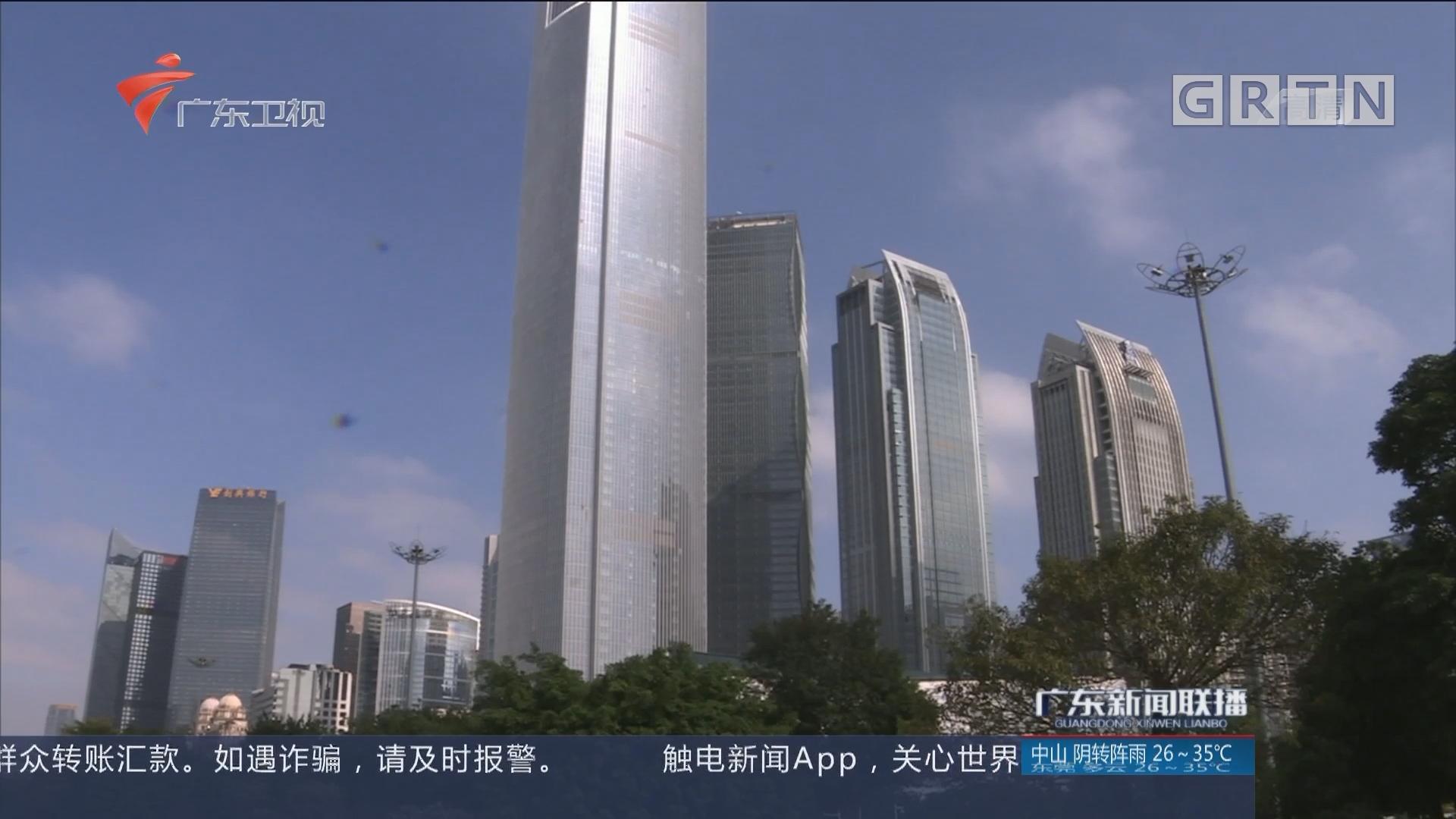 8月广东空气质量优良天数占九成多