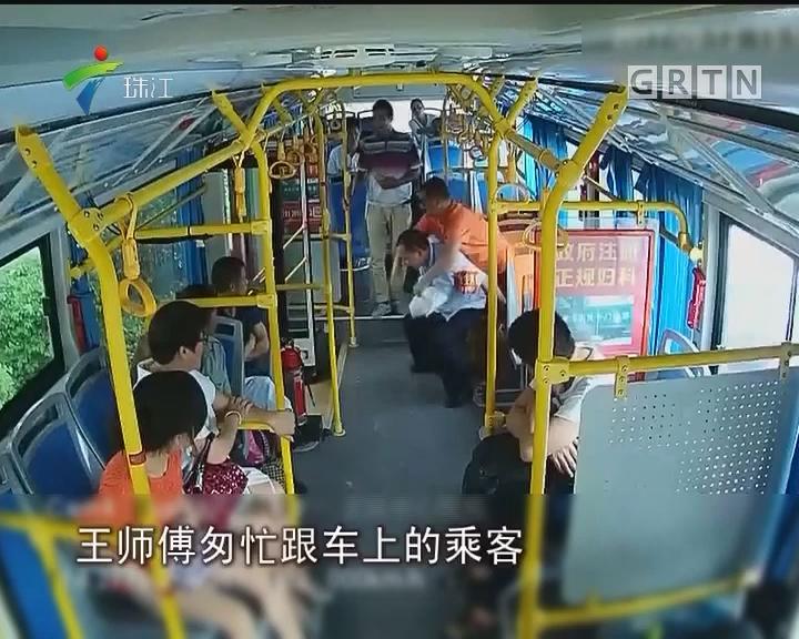 深圳:中年大汉突发重病 公交司机停车送院