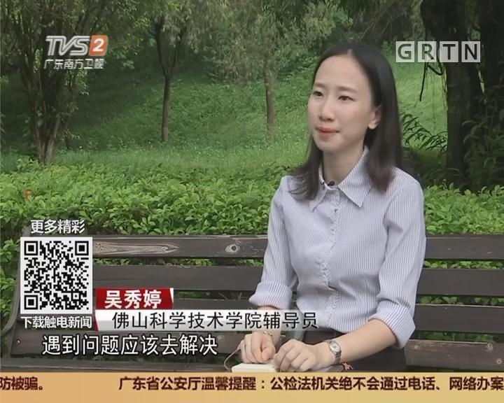 """教师节特别策划:我的""""网红老师"""" 90后美女 """"知心姐姐""""受学生爱戴"""