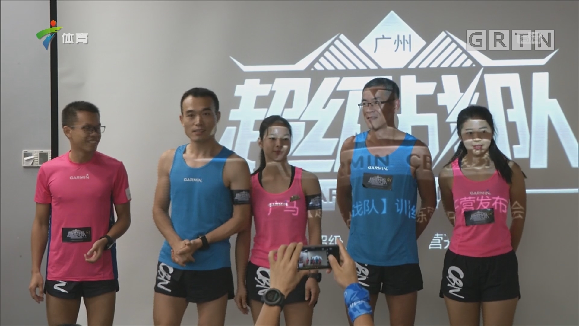 """广州马拉松""""超级战队""""训练营悄然备战"""