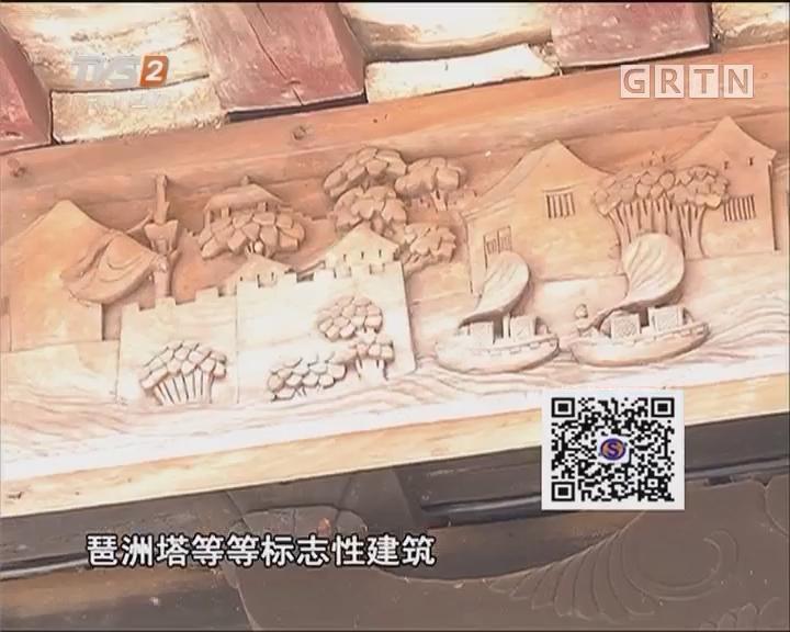 """从化古村惊现珠江版""""清明上河图"""""""