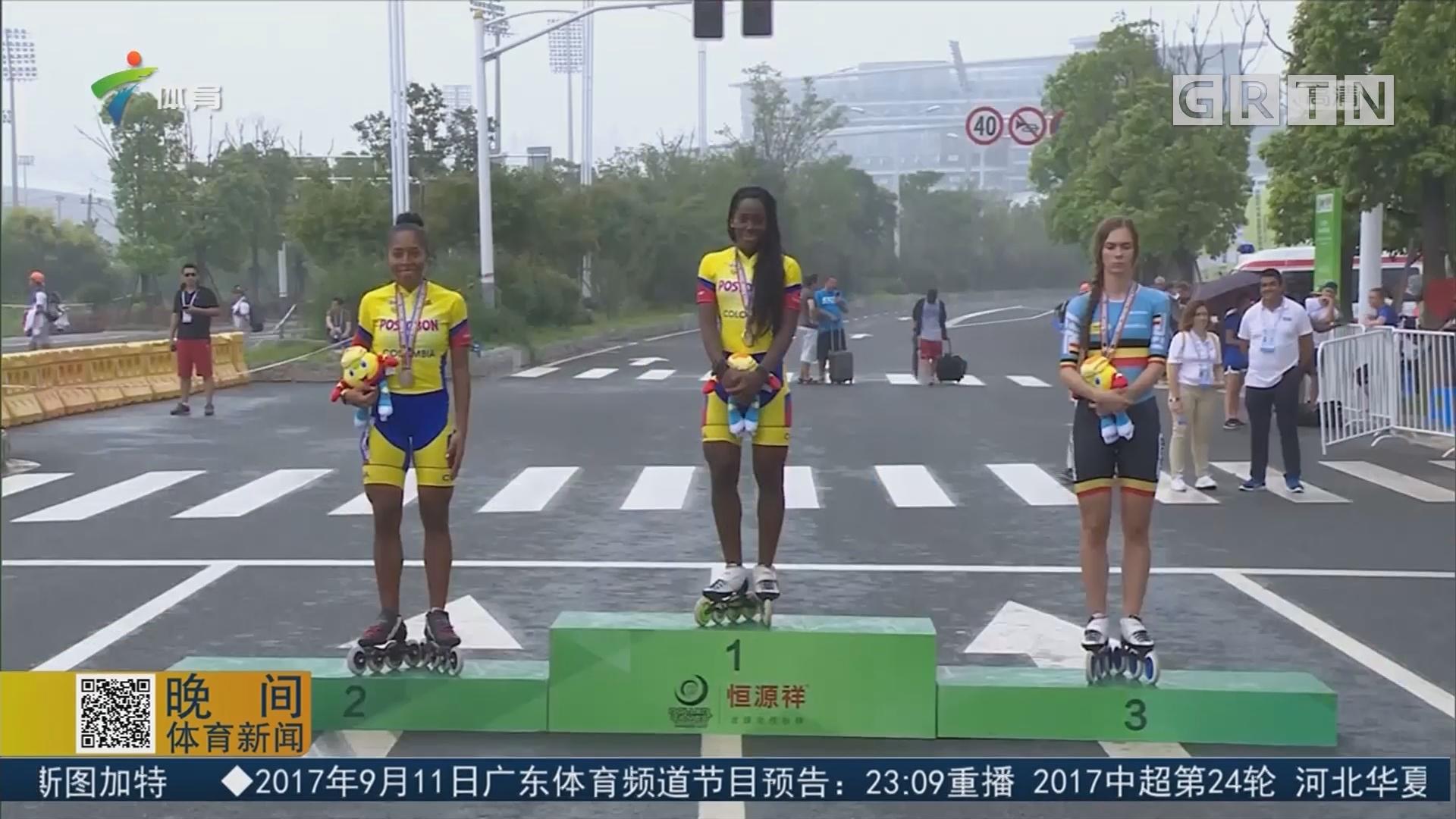 轮滑马拉松 法国队添金