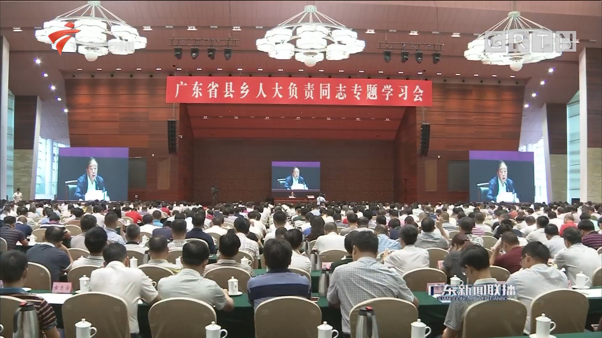 省人大常委会举行学习贯彻地方组织法、选举法和代表法辅导报告会