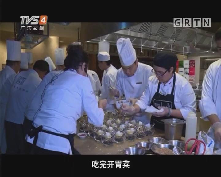 近日一场盛大的智利美食比赛在广州举行