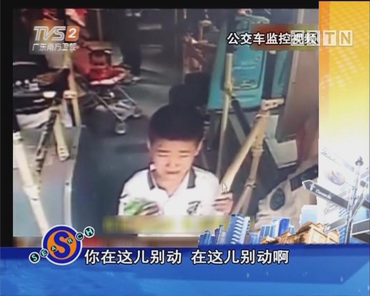 父亲玩手机落下孩子在公交车