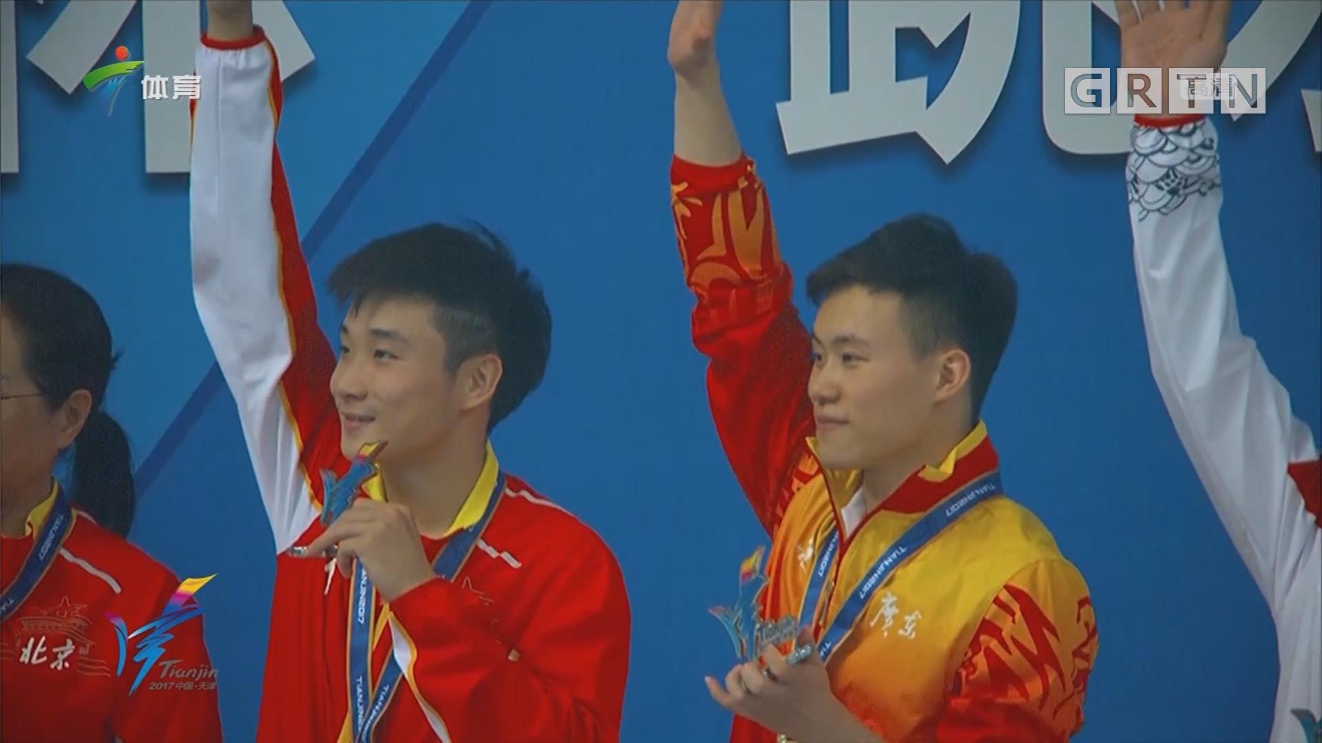 全运会:广东代表团夺冠瞬间