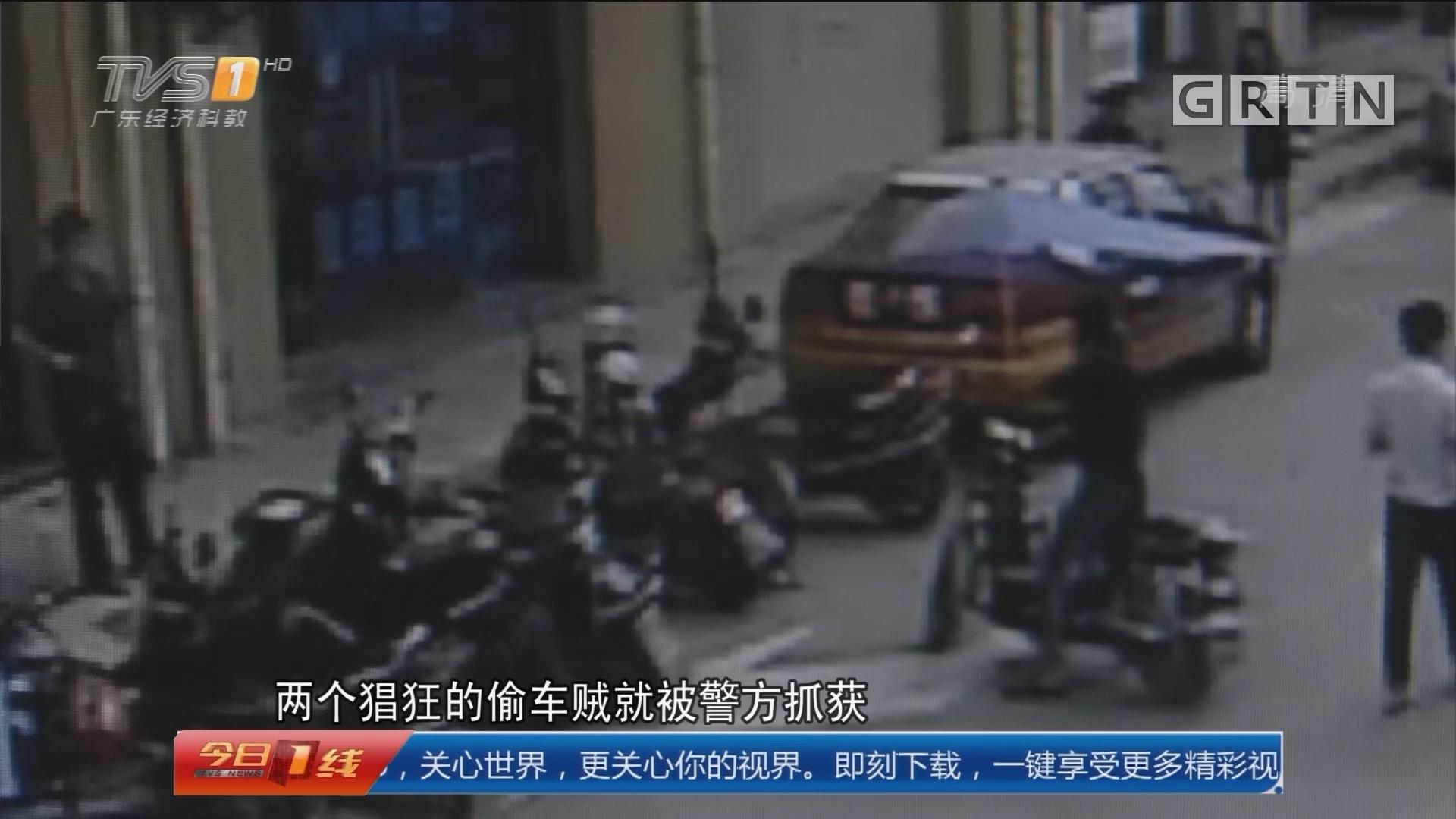 深圳:派出所办事丢车 警方5小时破案