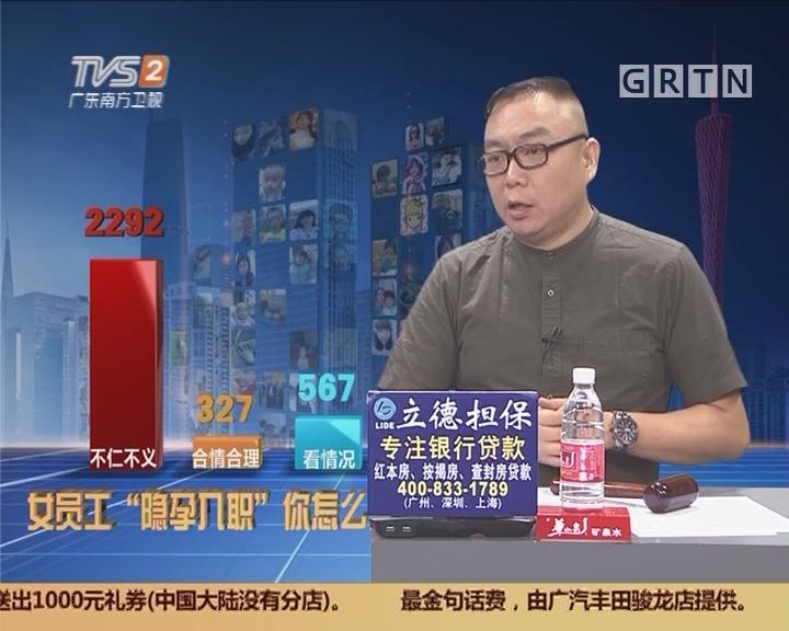 20170911互动集锦