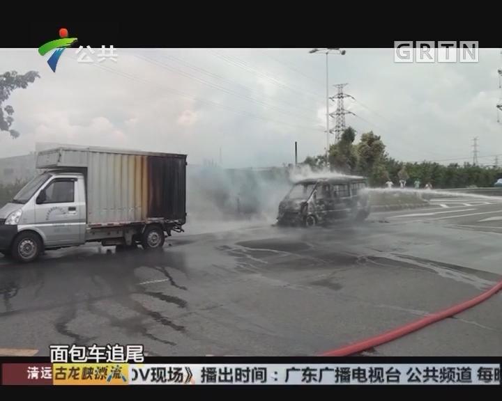 中山:面包车起火疑非法吸油 已移交公安部门