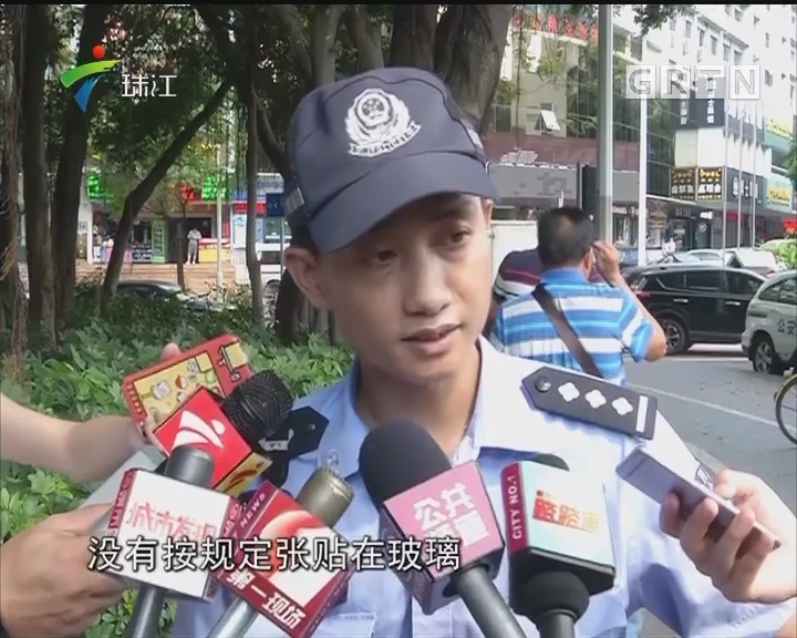 """深圳:外地临牌高峰限行""""冲禁令""""一次就罚"""